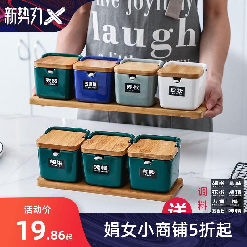 Kitchen European seasoning box seasoning jar set ceramic pepper salt sugar monosodium glutamate jar seasoning storage box single