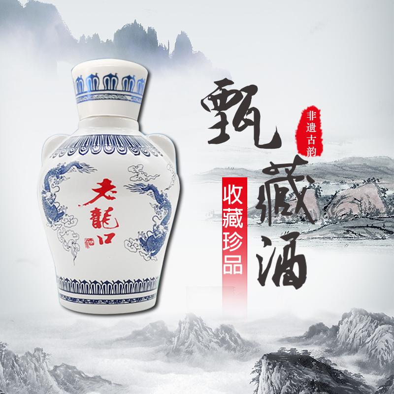 (过期)老龙口旗舰店 老龙口中国风小瓶52度50ml试饮白酒 券后29.9元包邮