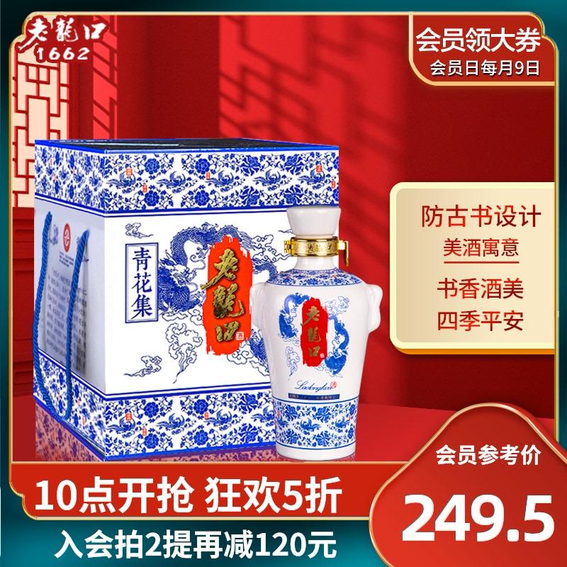 老龙口青花集52度浓香型白酒整箱4瓶350ml粮食酒水礼盒过年送礼酒