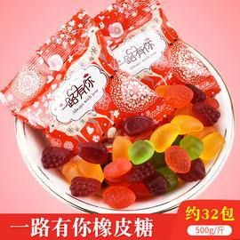 橡皮糖果汁软糖 结婚喜糖散装糖果批发橡皮糖果QQ糖500g零食儿童图片