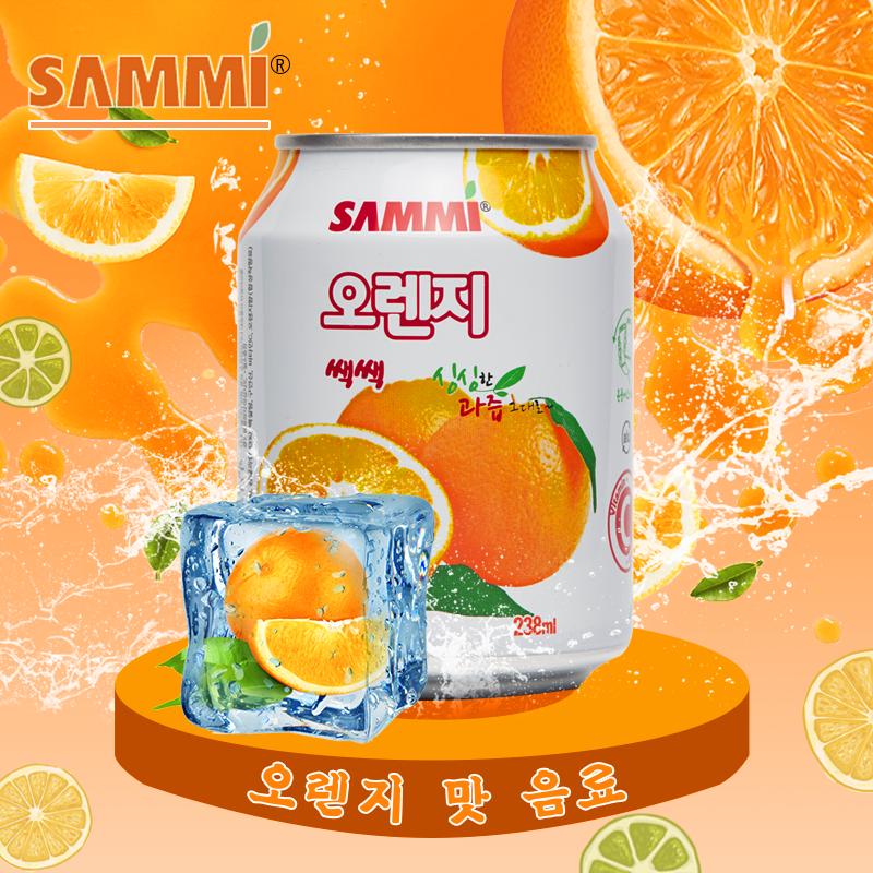 天耀四季三蜜橙果汁饮料韩国进口饮料听装饮品儿童宝宝果汁12瓶装