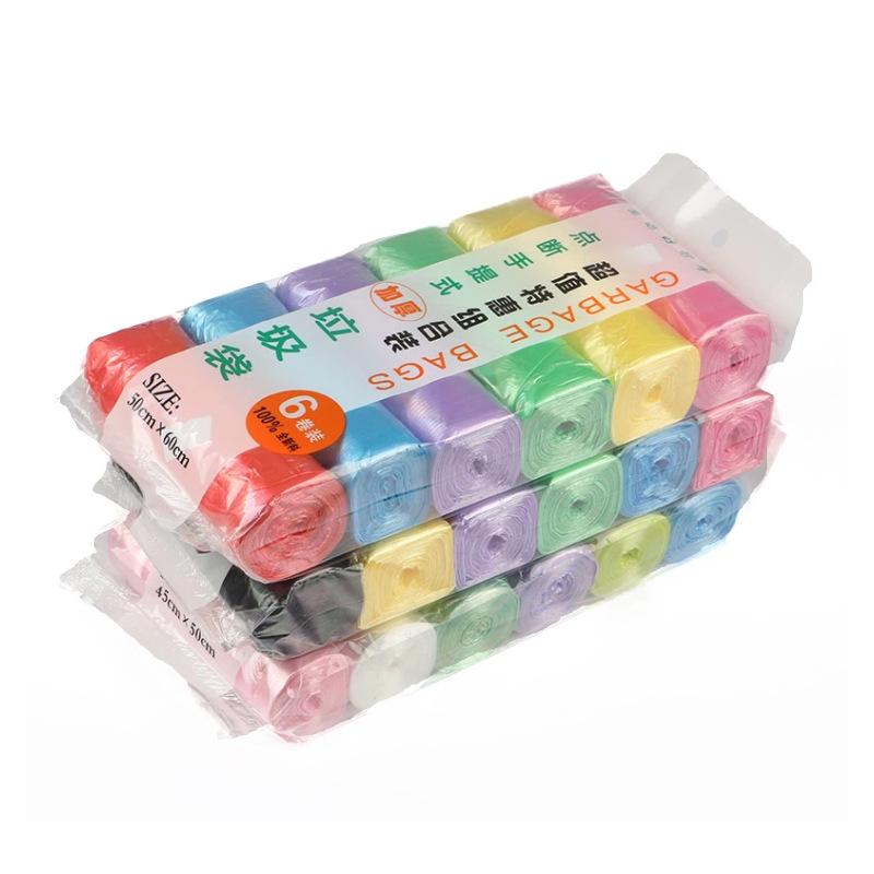 限10000张券B装点断式垃圾袋背心 彩色6连包手提式垃圾袋家用 F0321357