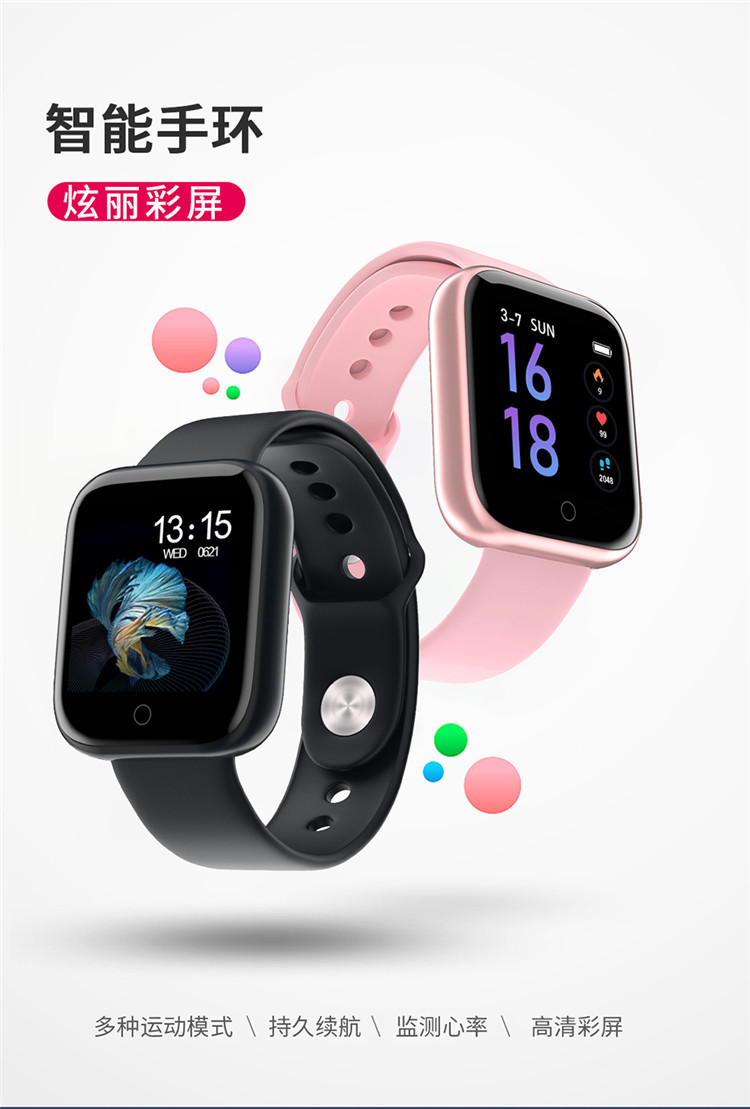 New color screen smart bracelet watch phone information to remind men and women to measure blood pressure waterproof health management