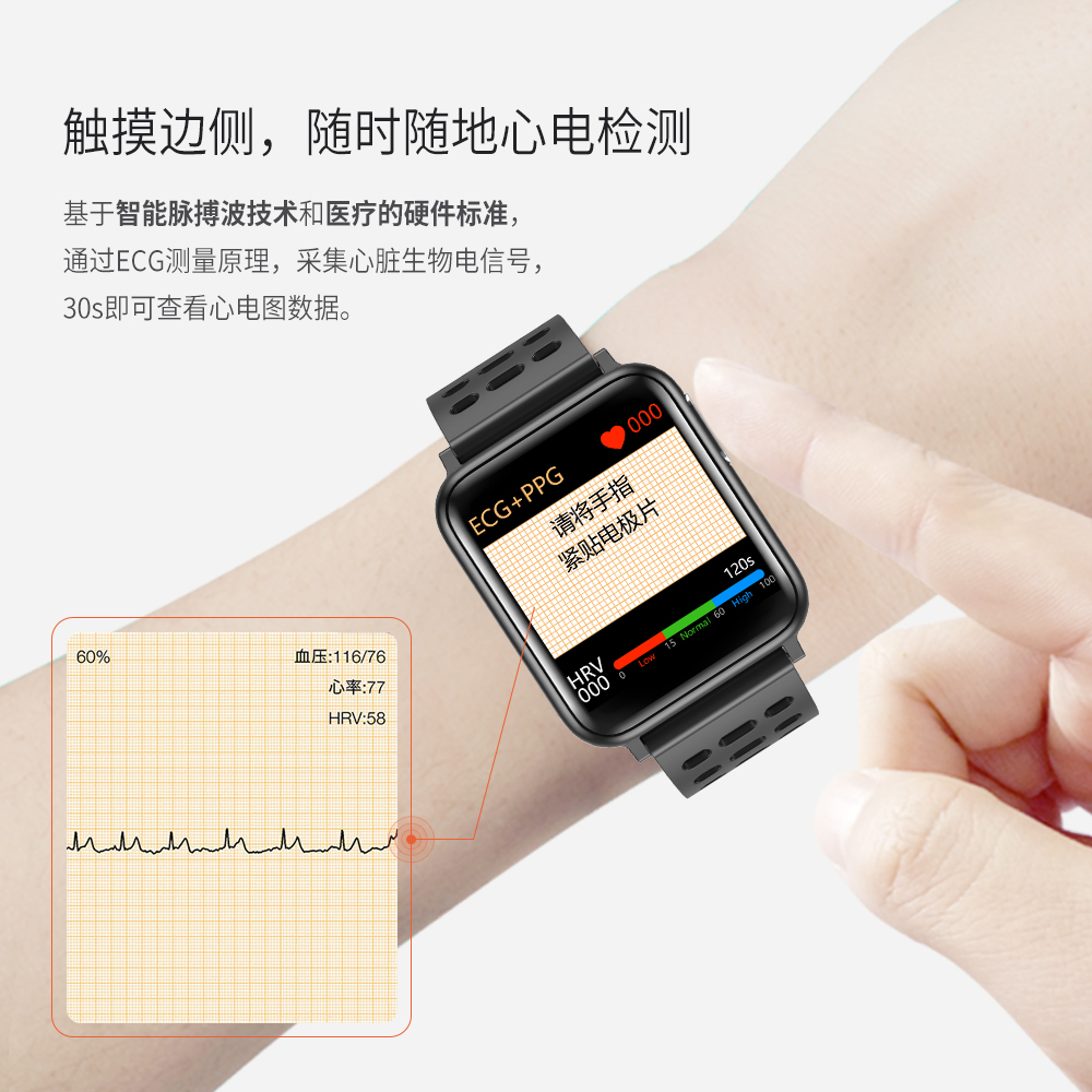 New high precision intelligent wrist band heart rate, blood pressure and electrocardiogram measuring instrument