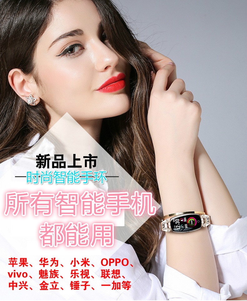 New style H8 fashion smart Bracelet high definition color screen dynamic UI heart rate blood pressure health detection womens Watch