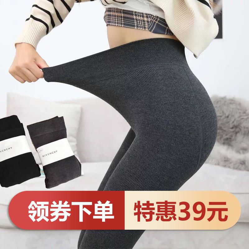 两条69元 【官方直营】1900D竖条纹羊绒打底裤1200D加绒打底袜冬