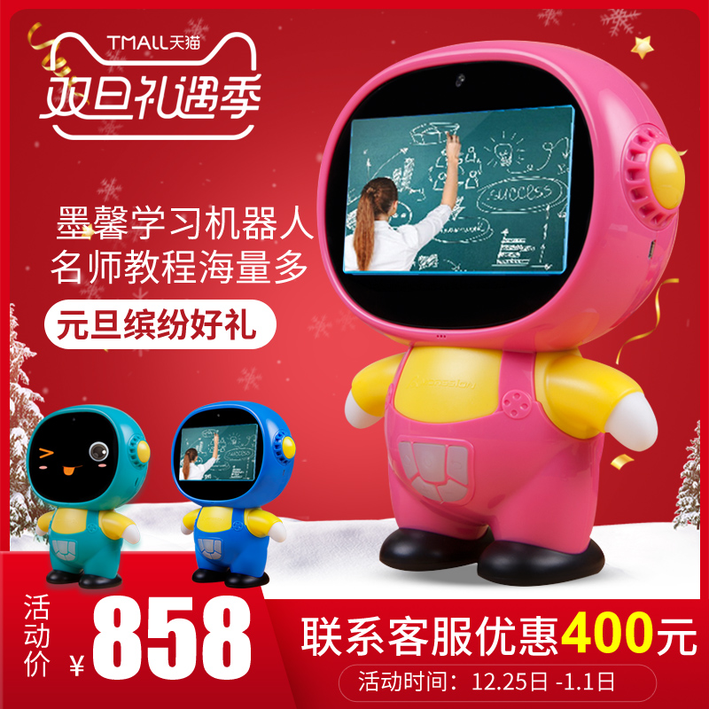 Xiaomo childrens intelligent robot toy voice dialogue touch screen high tech video learning early education Jimo Xin learning early education robot video children boys and girls