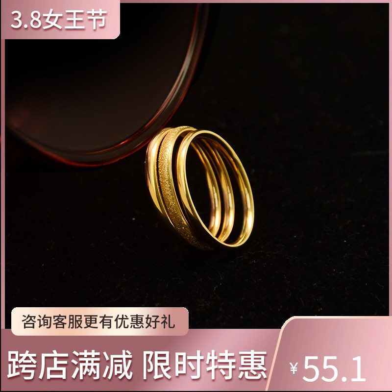Sansheng Sanshi frosting set ring eternal ring lovers ring tail ring Tanabata ring love ring A106