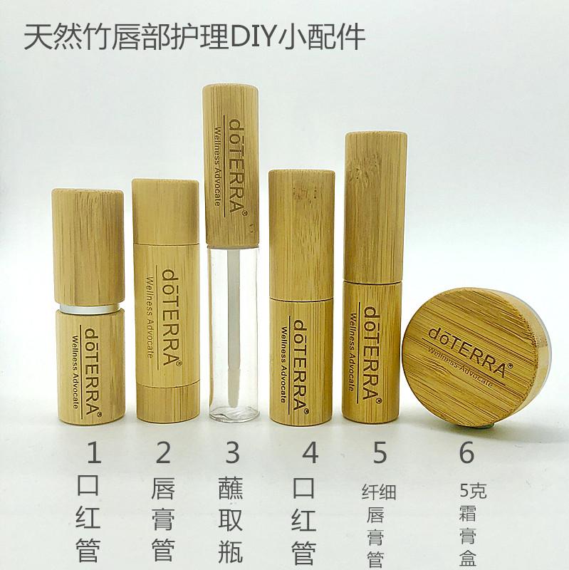 天然竹壳唇膏管 竹口红管 空管 唇釉管 精油DIY 霜膏盒 香膏盒图片