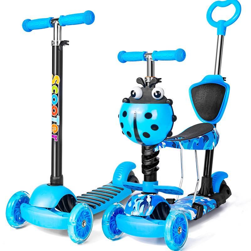 宝贝儿童滑板车三合一滑滑车宝宝滑行车1岁2岁可坐3-4岁可滑