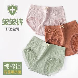 领40元券购买女士抗菌纯棉裆日系少女蕾丝三角裤
