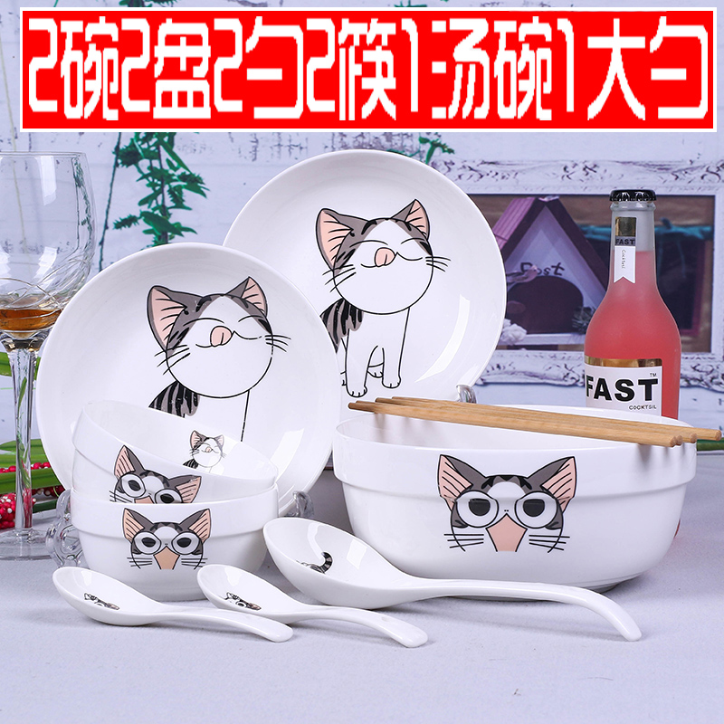 Household couple tableware set for 2 people chopsticks bowl set for lovers rice bowl set simple, small and fresh for two