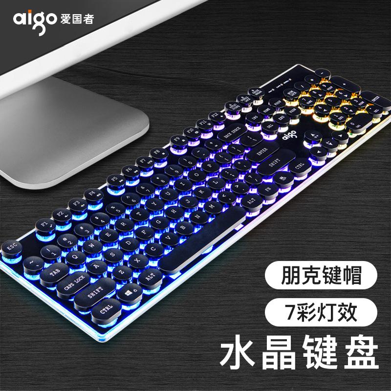 爱国者电脑USB有线水晶个性键盘 朋克复古游戏办公商务家用吃鸡LOL机械手感发光背光樱桃键盘直播专用W649