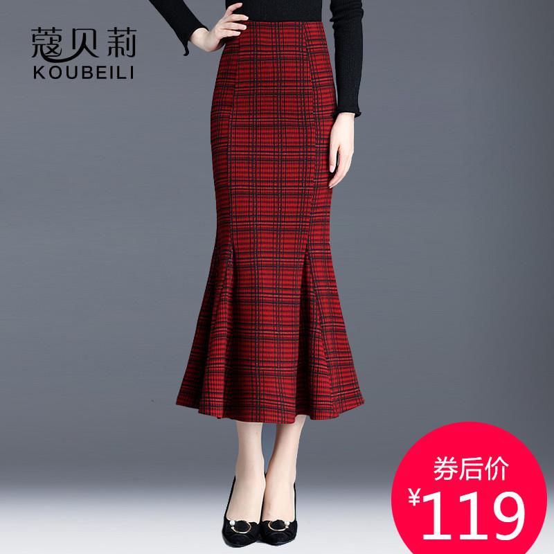 10月12日最新优惠格子鱼尾裙半身裙女秋冬包臀中长2019新款ins超火的裙子显瘦长裙
