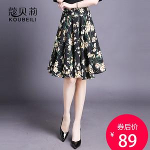 印花半身裙女夏新款短裙高腰百褶裙时尚大摆裙韩版显瘦中裙蓬蓬裙
