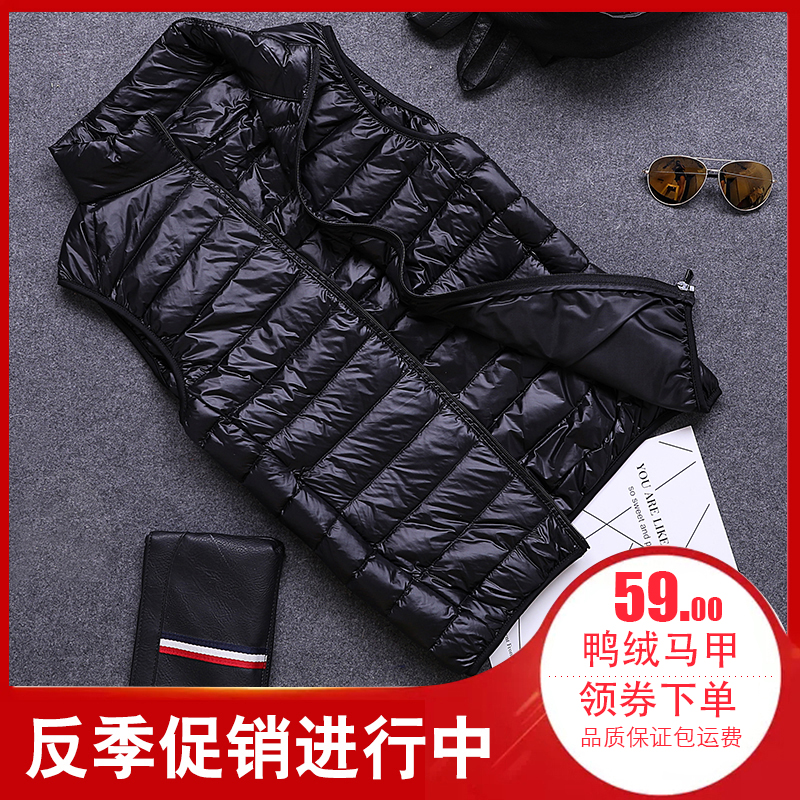 Off season special price 2019 winter new light down vest mens mock neck short large couple thin vest and shoulder