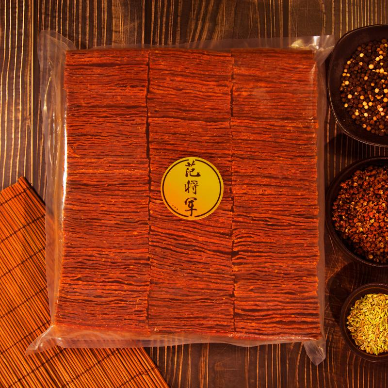 靖江特产王上猪肉脯肉铺干风干零食品500g香辣蜜汁味散装零食小吃