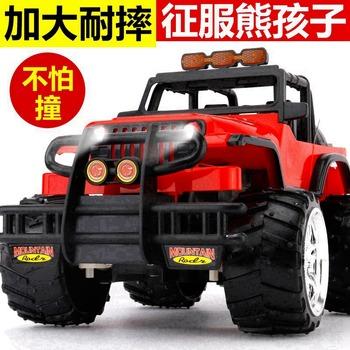遥控车越野车充电超大无线遥控汽车儿童玩具男孩电动漂移车U9