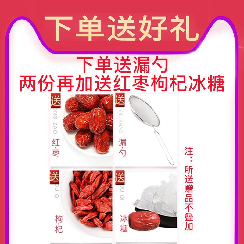 【2盒40次量】皂角米组合云南雪燕31.10元包邮