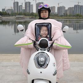 儿童亲子款电动摩托车挡风被冬季加绒加厚电瓶防寒罩秋冬天母子款图片