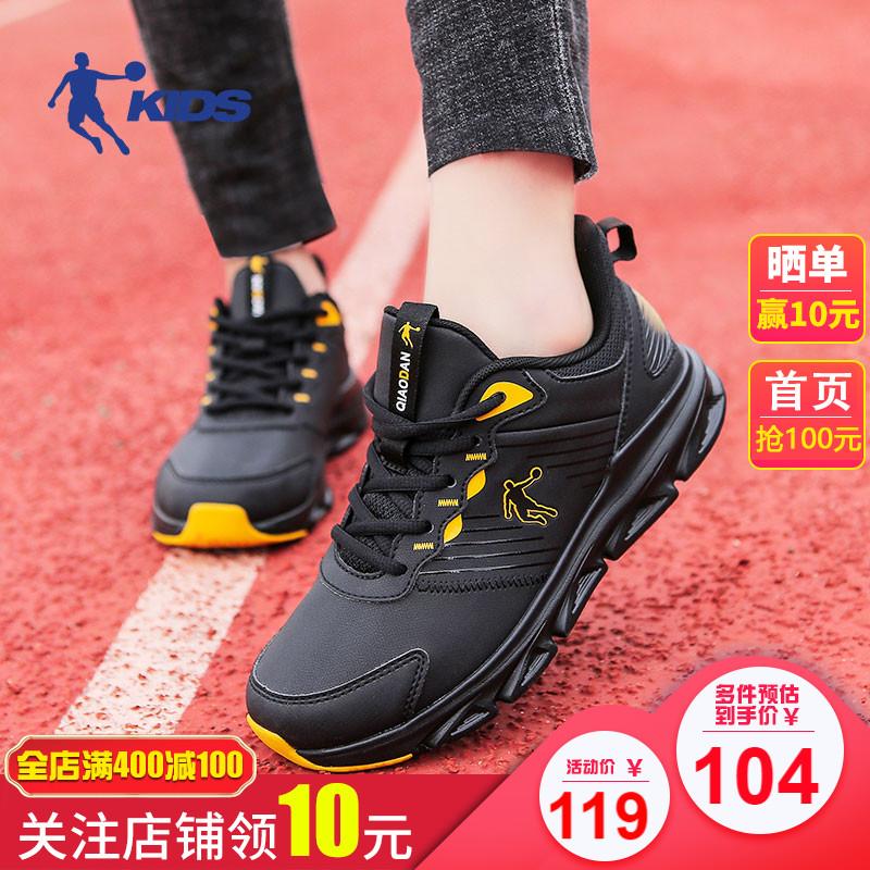 乔丹男大童运动鞋2020新款中大童皮面防水防滑软底耐磨跑步儿童鞋