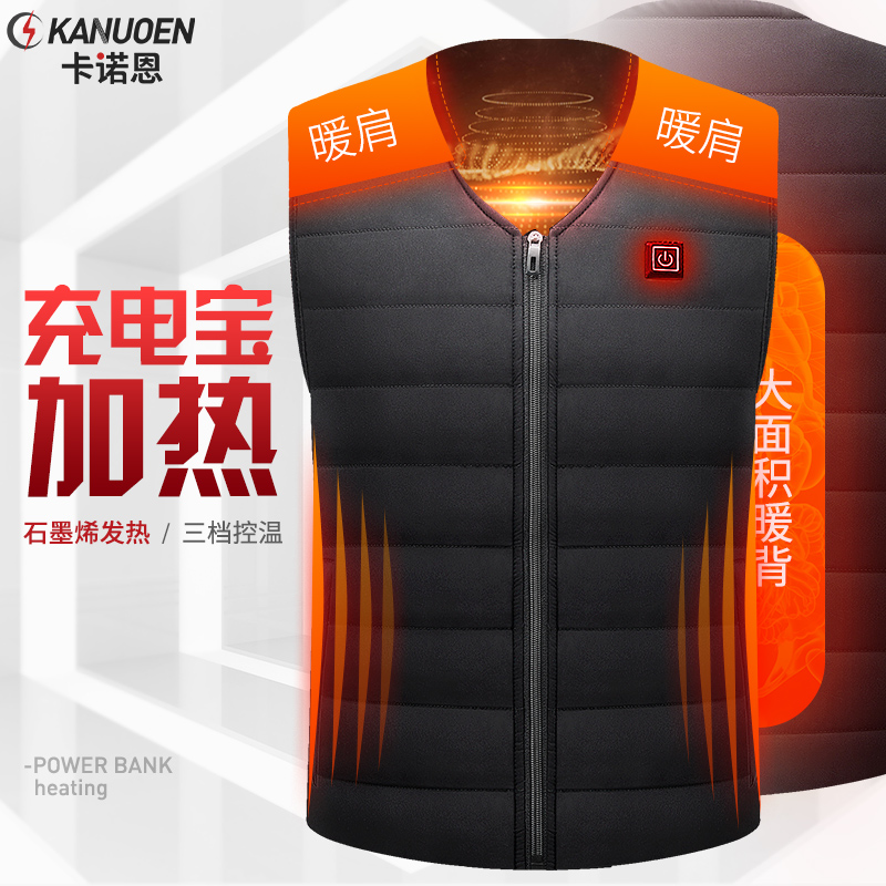 Heating vest for men
