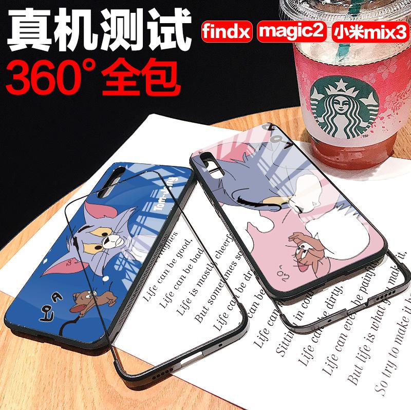 (用26元券)情侣老鼠和猫荣耀magic2下巴手机壳