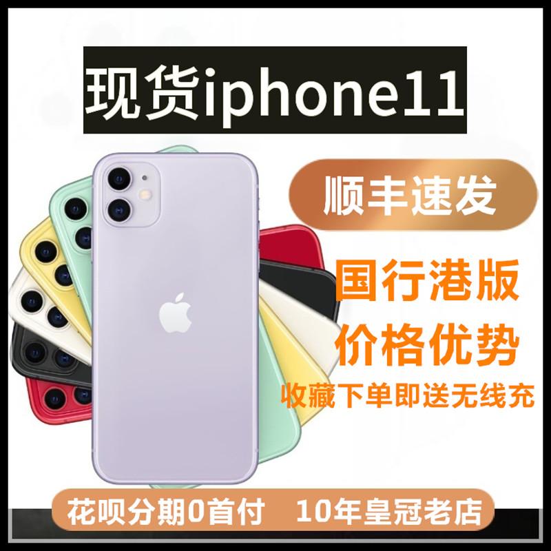 美版Apple/苹果 iPhone 11 新款iphone11pro Max 苹果11国行港版