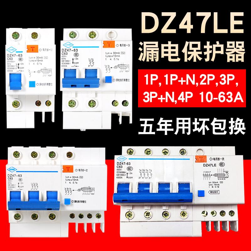 Автоматические выключатели тока Артикул 577345905873