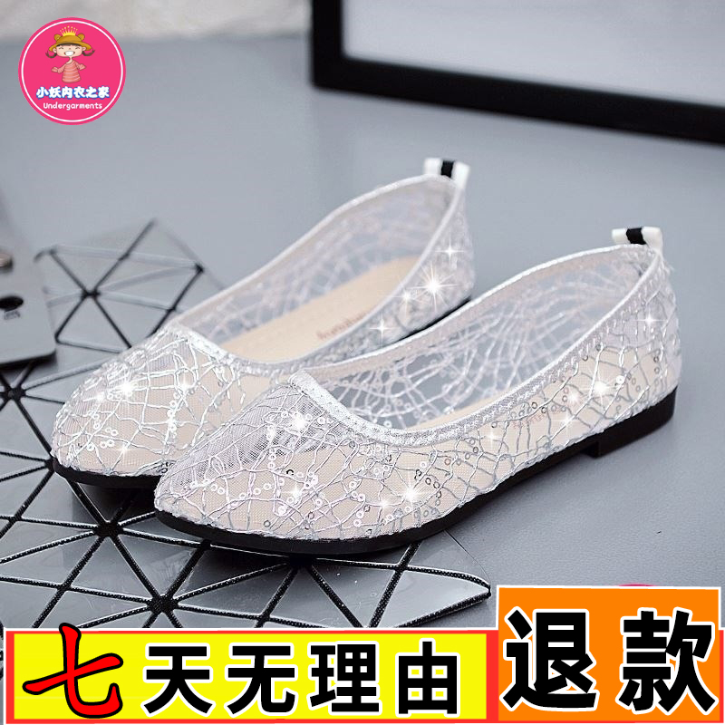 Womens shoes with flat bottom, mesh surface, summer and autumn, shallow mouth, breathable black work shoes, womens hollow out, lace single shoes, lazy boat shoes