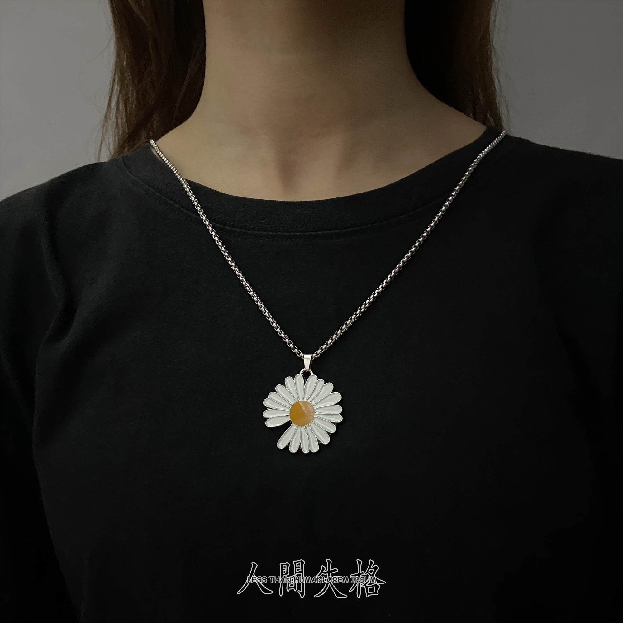 Human disqualification Daisy Necklace, Quan Zhilong ins hip hop, European and American street punk personality, titanium steel pendant, men and women