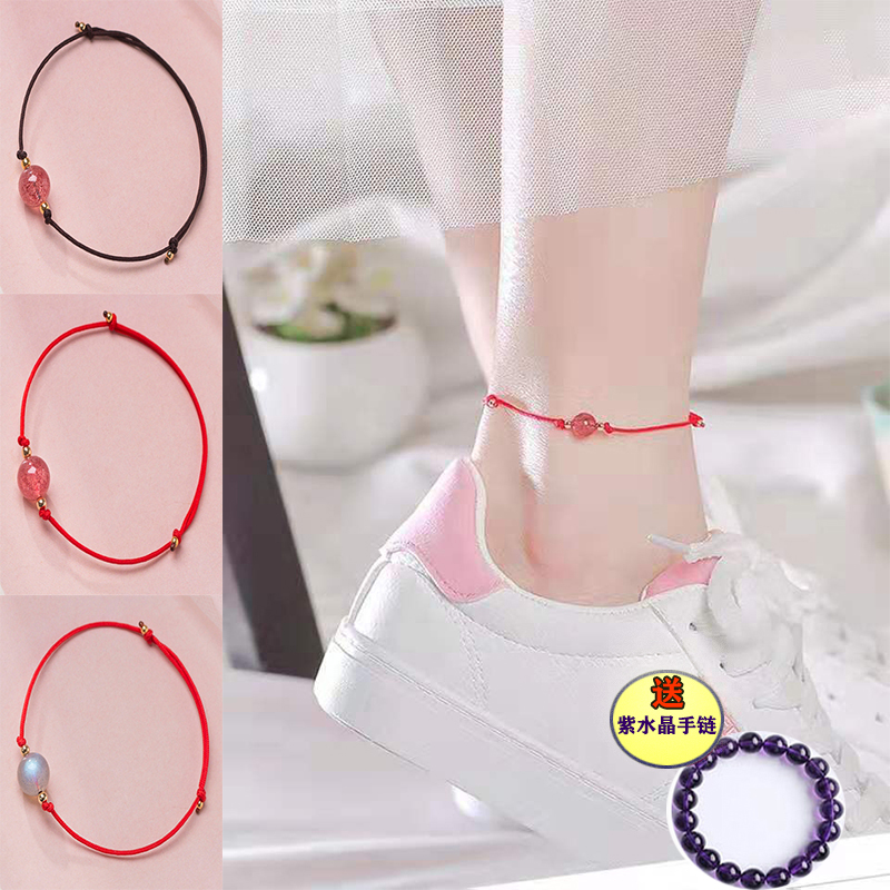 Red rope Anklet women retro simple hand woven red foot rope in the year of life peach blossom anti evil transfer Pearl crystal