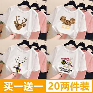 白色短袖t恤女2020夏装新款韩版宽松百搭学生超火半袖上衣服ins潮