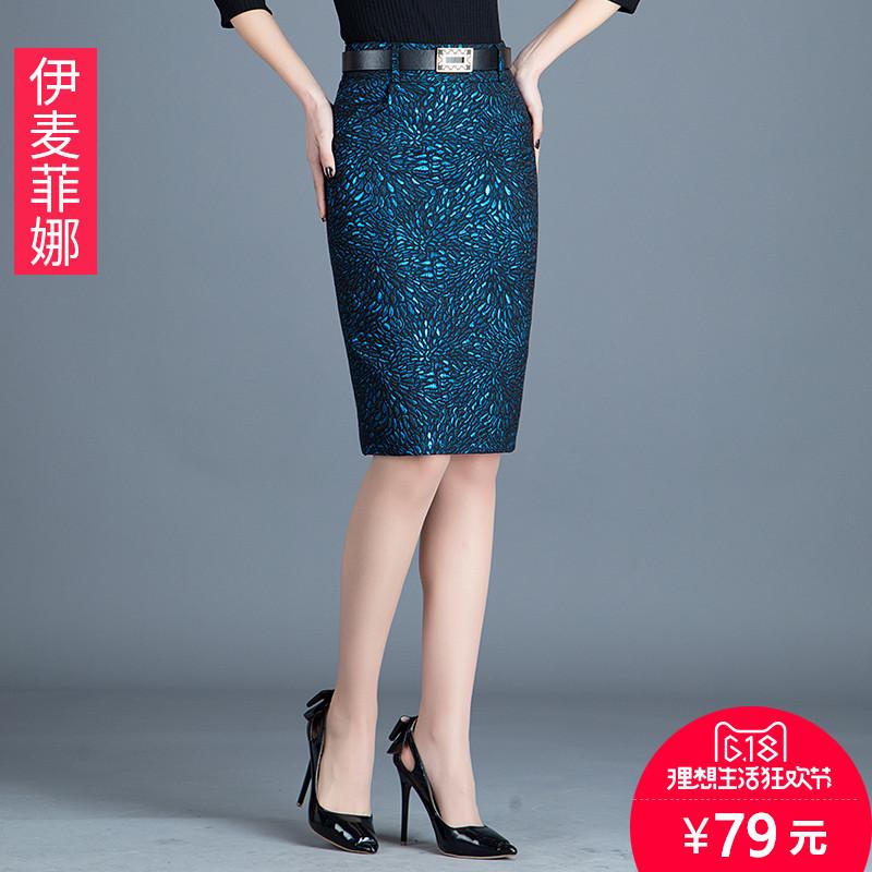 纯色高腰半身裙女2019春季新款中长款修身大码后开叉包臀裙一步裙