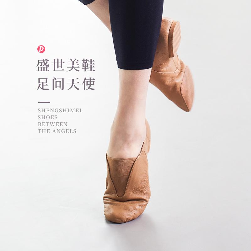 danceyou舞蹈鞋女真皮软底芭蕾舞鞋