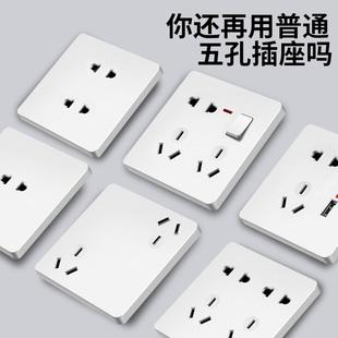 六孔插座86型带错位斜一开墙壁10a三3九9孔八8孔多功能面板1开关
