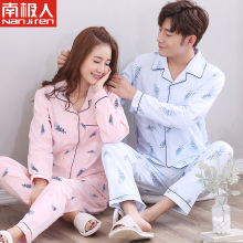 Antarctic men's pajamas and women's couples long-sleeved pure cotton Spring-Autumn thin-style adorable home suit for young people in autumn and winter