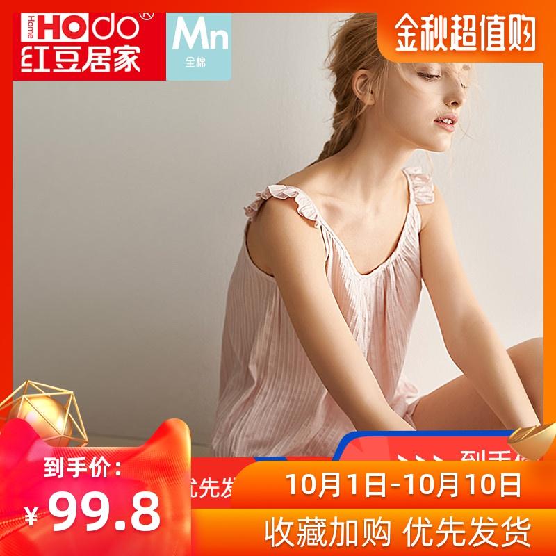 红豆纯棉睡衣女夏季性感吊带短袖短裤全棉宽松少女士背心套装薄款99.80元包邮