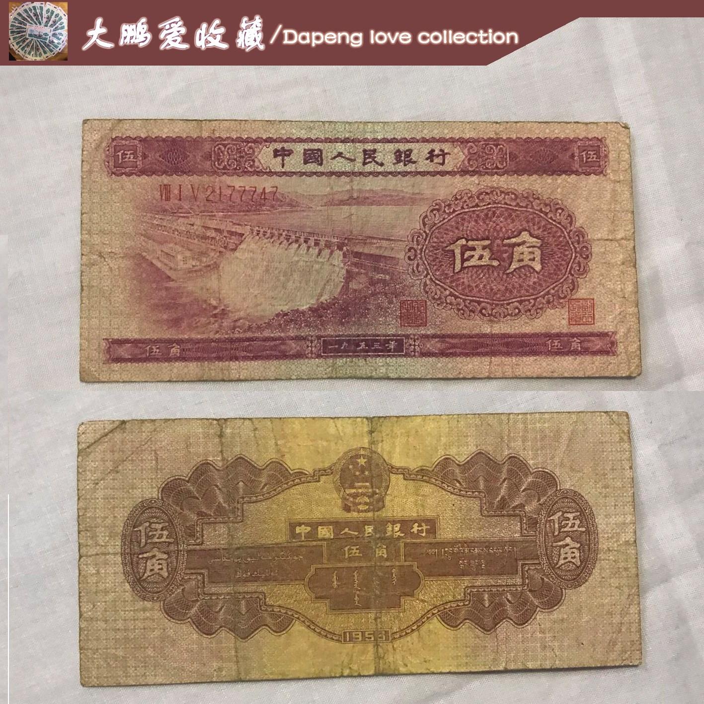 Вторая серия юаней Артикул 581788317908