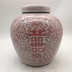 晚清民国红釉牡丹缠枝花喜字罐盖罐古董古玩瓷器收藏厂货民间老货