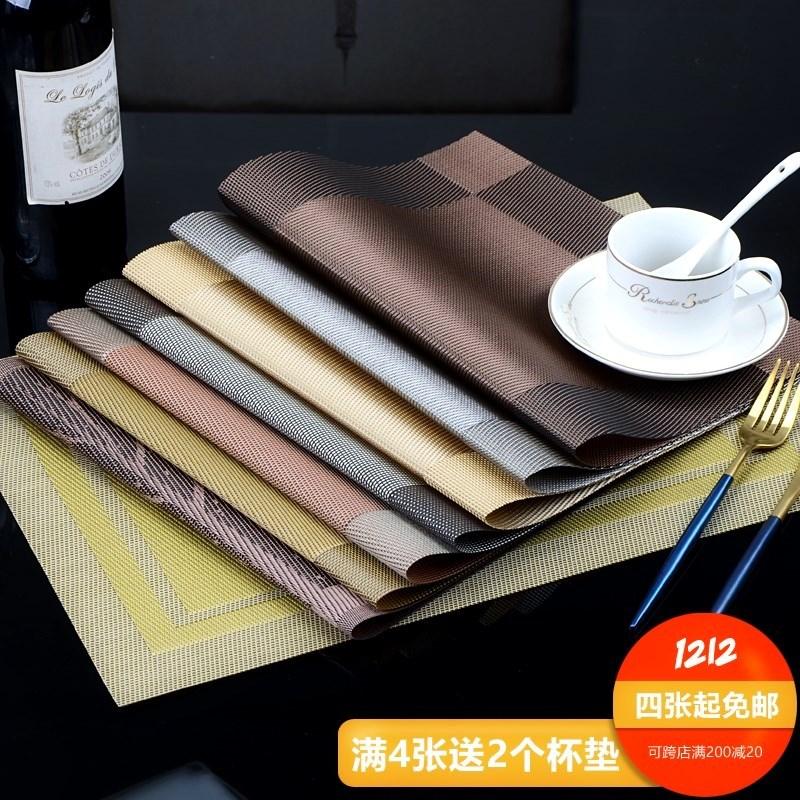 实用长方形盘子居家学生餐布餐垫布可水洗小学生茶道茶杯烤盘台布