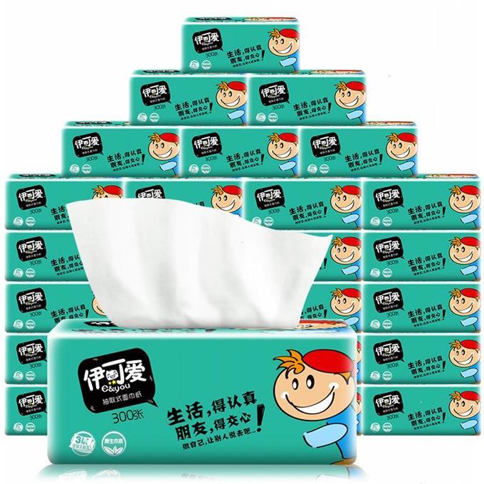 300张/包 10包 20包27包 伊可爱家庭装抽纸面巾纸抽纸3层家用