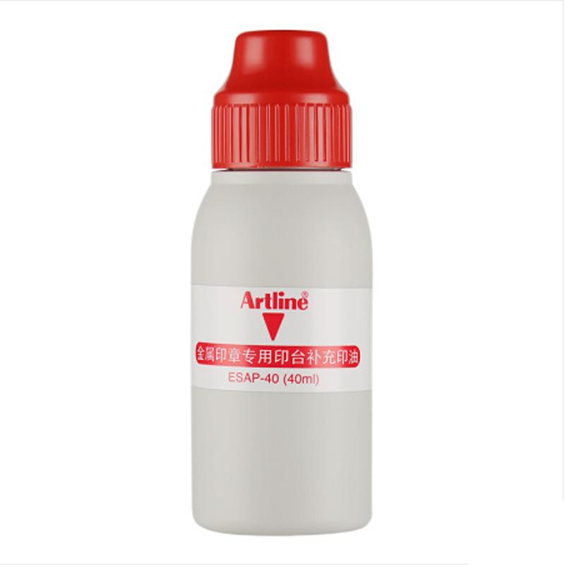 日本旗牌Artline金属硬质印章印台补充印油 ESAP-40 包邮