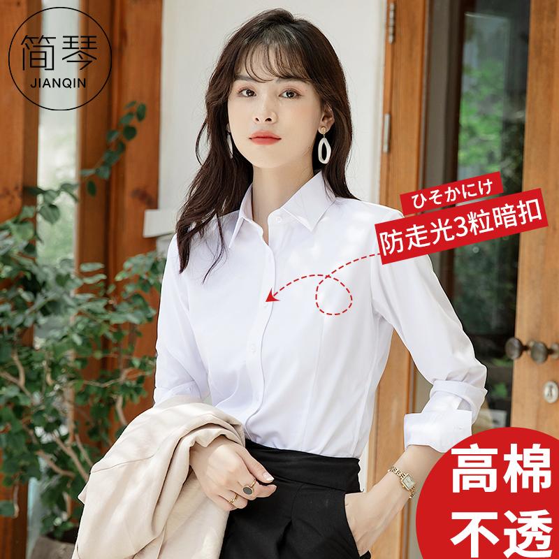 秋冬款长袖白色衬衫女士职业正装韩版气质加绒衬衣加厚保暖工作服