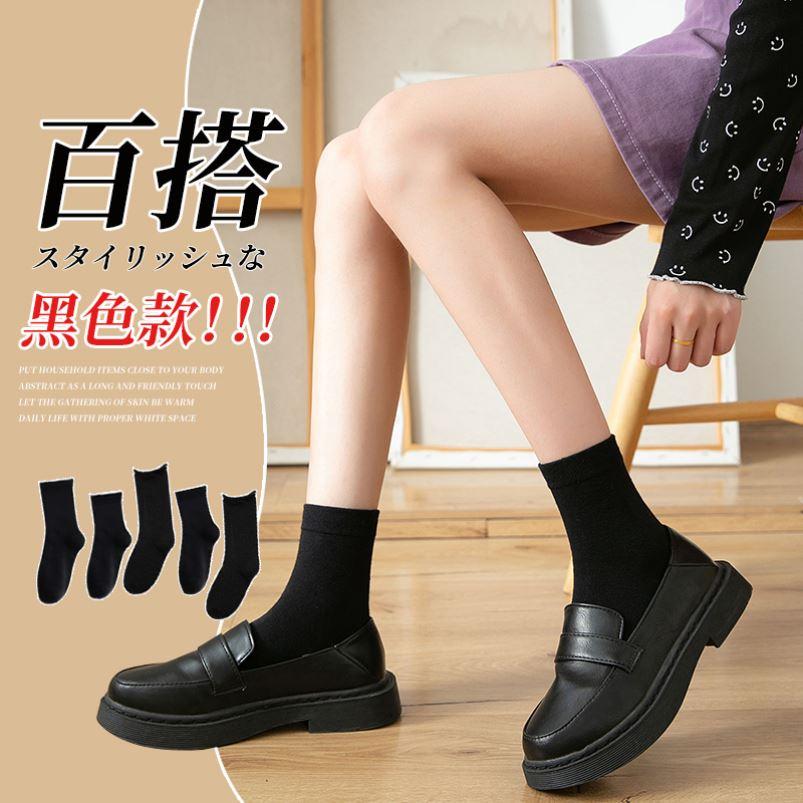 春夏黑色jk配小皮鞋非棉中筒袜堆堆薄款春秋棉袜黑