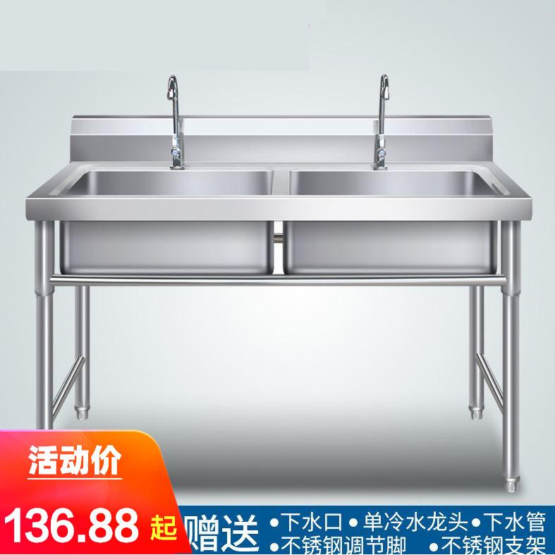 饭店消毒池厨房水槽洗菜盆洗碗池家用商用单眼水池简易带支架单槽