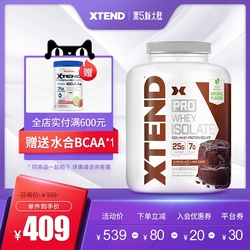 scivation xtend分离乳清蛋白粉
