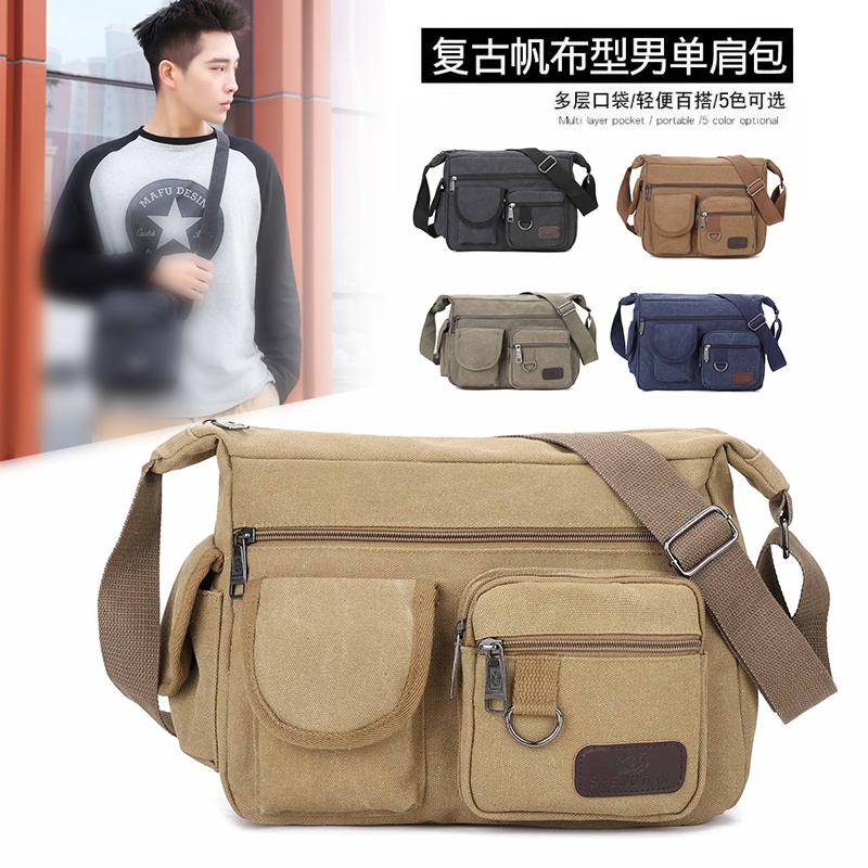 新款帆布包男单肩包复古休闲多功能简约男士包包工装斜挎包大容量