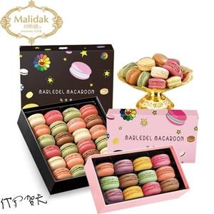 领1元券购买法式马卡龙甜点礼盒装12枚/24枚西式甜品网红零食蛋糕情人节礼物