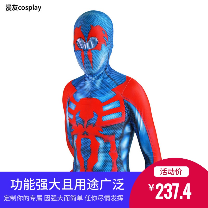 Marvel spider man 2099 new era Cosplay bodysuit casual show role play can be customized